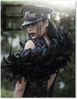 Dark Beauty Magazine - Issue 50