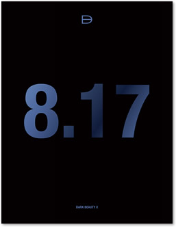 X 8.17